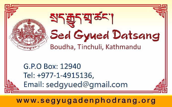 Visiting-Card-of-Gyued-Datsang-Front